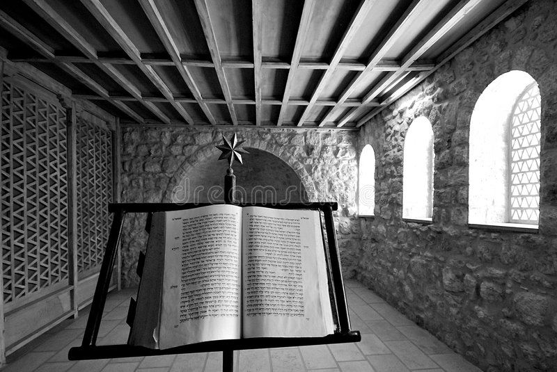 The holy book. Black & white, vertical royalty free stock photos