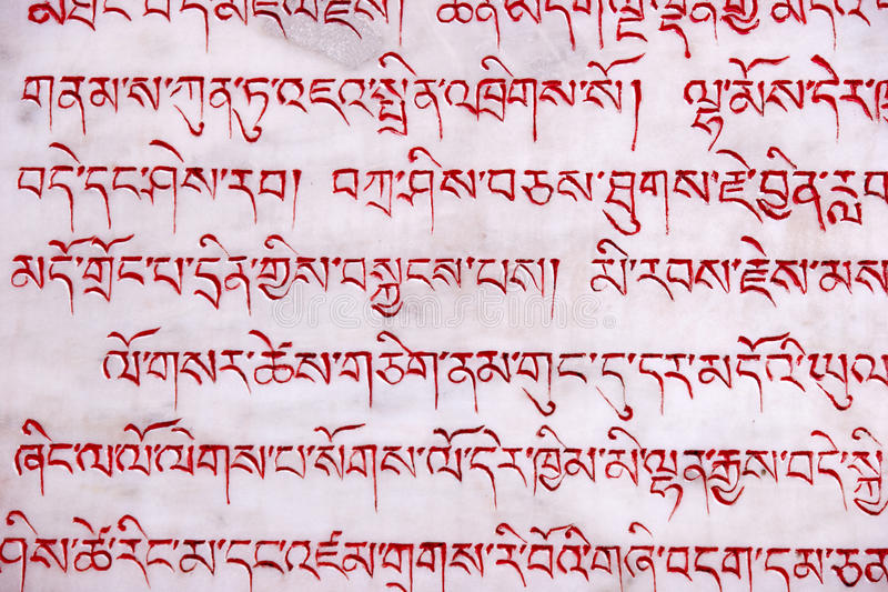 Holy buddhist script in Tibet stock images