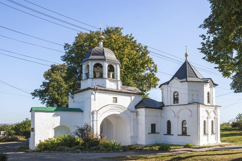 Holy gate. Moskovskaya street, Pereslavl-Zalessky, Yaroslavl region. Russian Federation. September 2018 royalty free stock images