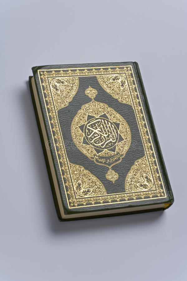 Holy koran book royalty free stock image
