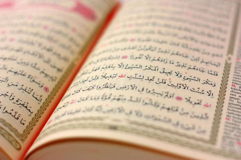 Holy Koran Page Selective focus stock images