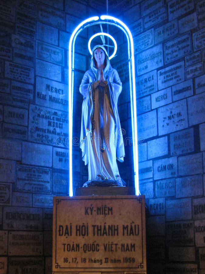 Holy Mary stock image