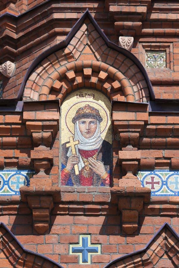 Mosaic icon of the Holy Princess Olga stock images