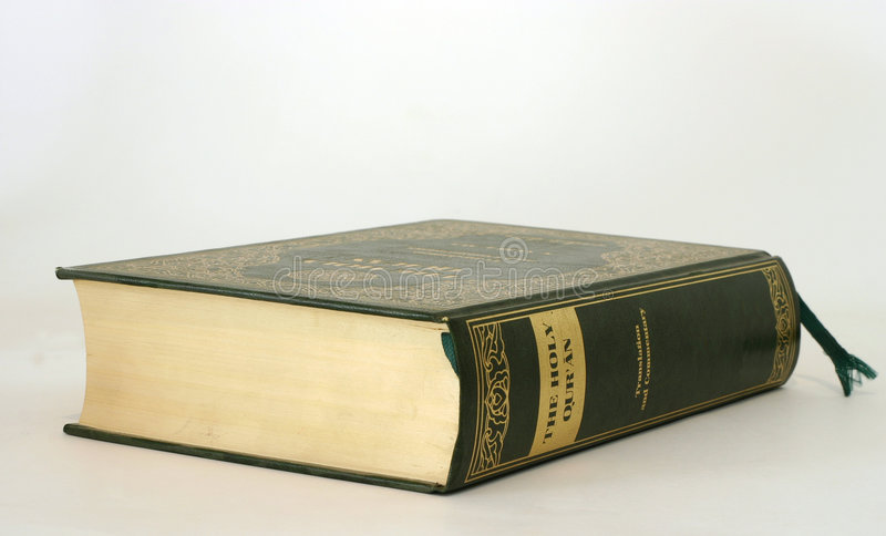 The Holy Qur'an 2 stock photos
