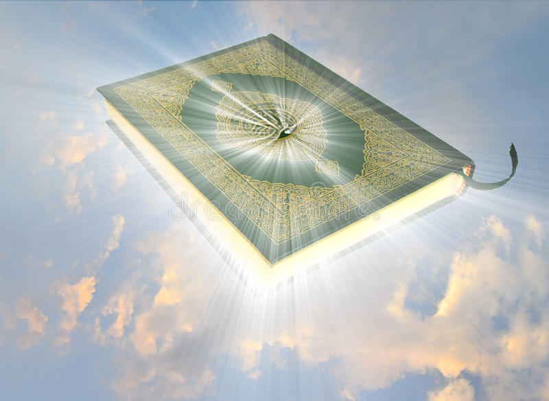 Holy Quran stock photo