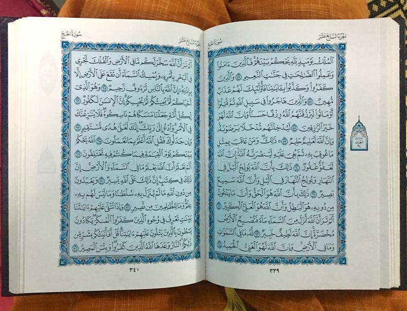Holy Quran. Pages from holy Quran royalty free stock photography