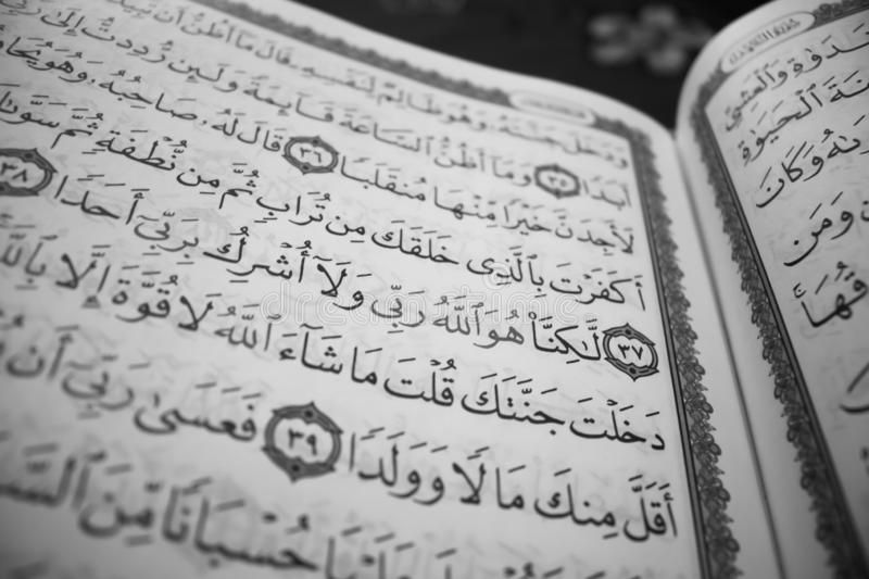 The Holy Quran. Verses in the holy Quran stock images