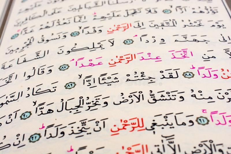 The Holy Quran. On a white background royalty free stock image