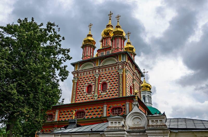 Holy Trinity St. Sergius Lavra, Moscow region, Russia. stock photos