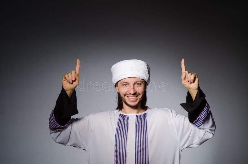 Download Hombre árabe en diversidad imagen de archivo. Imagen de étnico - 41917329