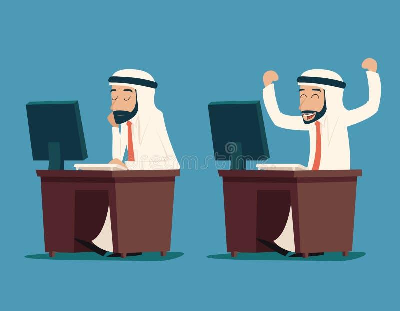 Hombre de negocios árabe en el escritorio que trabaja en el ordenador libre illustration