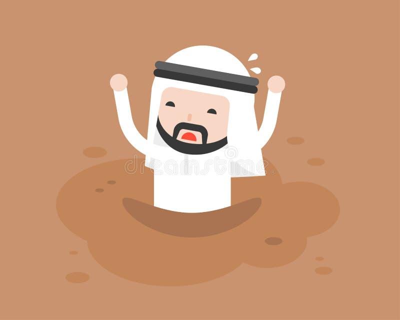 Hombre de negocios árabe que pide ayuda porque aprisa adentro lo atraparon stock de ilustración