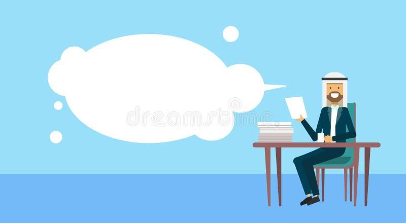 Hombre de negocios árabe que se sienta en el papel del control del escritorio de oficina, burbujas, concepto de la rotura del cof libre illustration