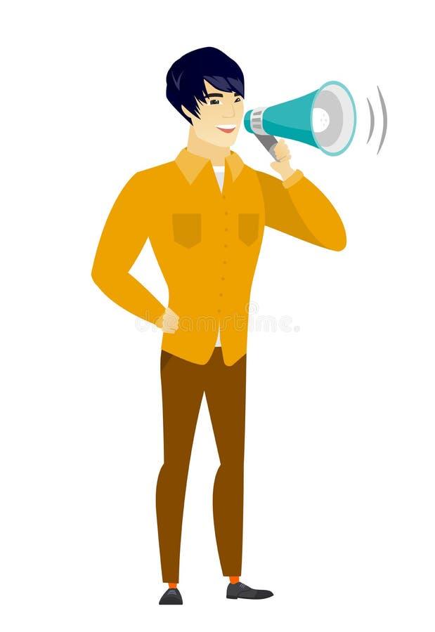 Hombre de negocios asiático que habla en el altavoz ilustración del vector
