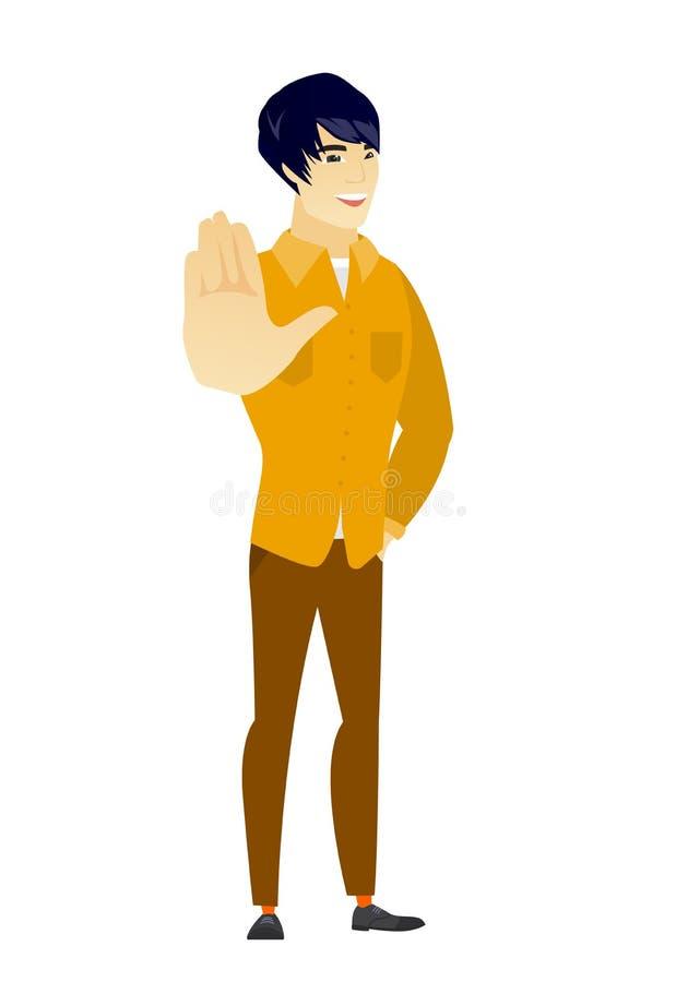 Hombre de negocios asiático que muestra la mano de la palma stock de ilustración