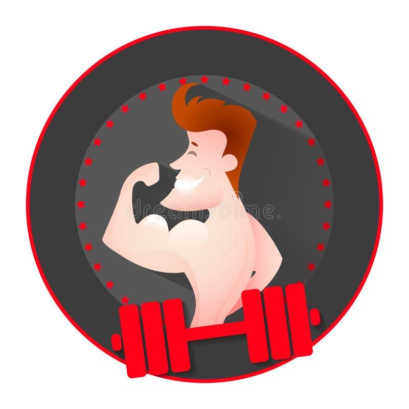 Hombre fuerte del atleta libre illustration