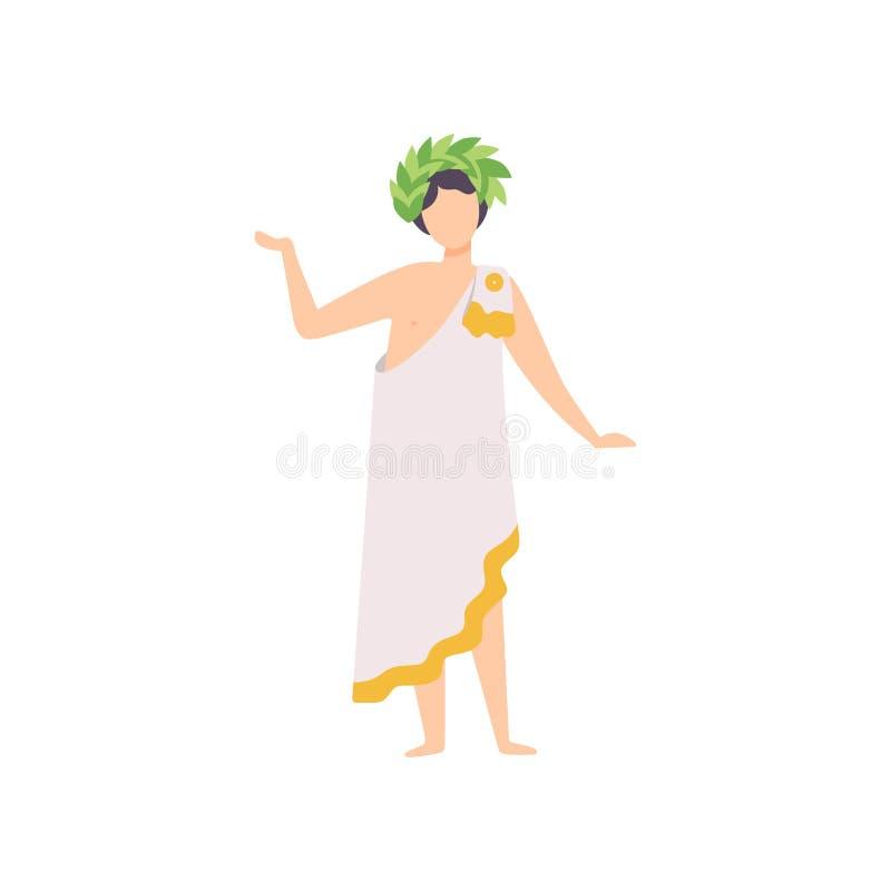 Hombre joven en la ropa y Laurel Wreath griegos tradicionales, bola de mascarada, vector del elemento del diseño del partido del  ilustración del vector