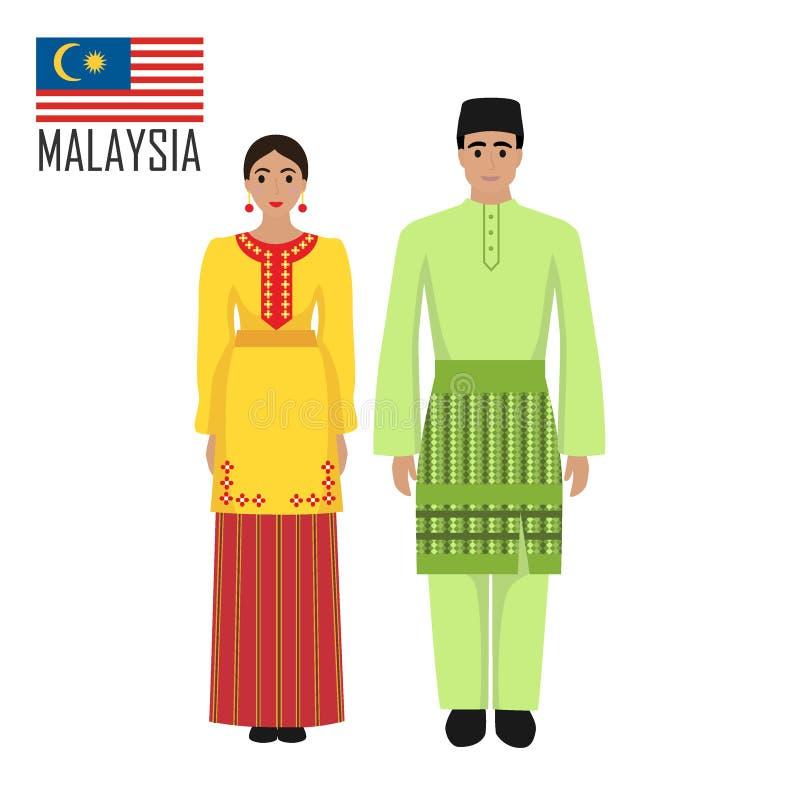 Hombre joven y mujer de Malasian en traje nacional stock de ilustración