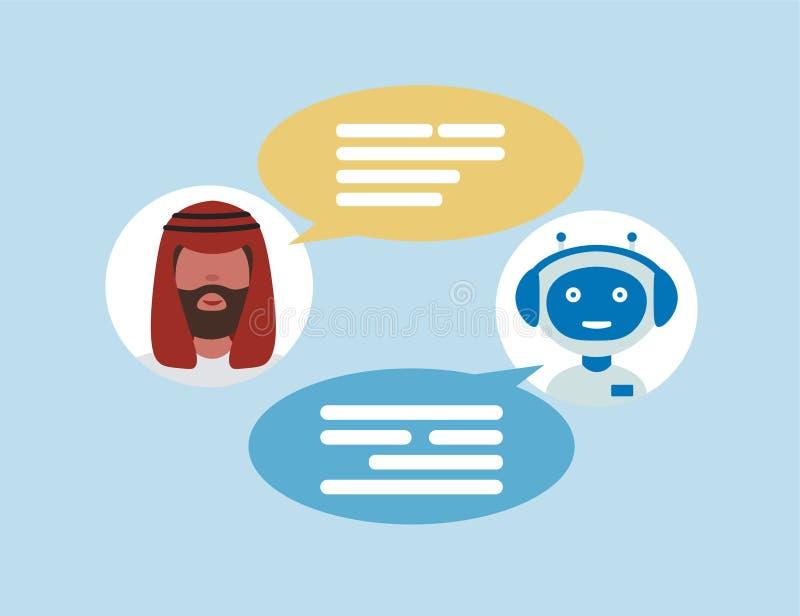 Hombre musulm?n del robot del bot de la charla libre illustration