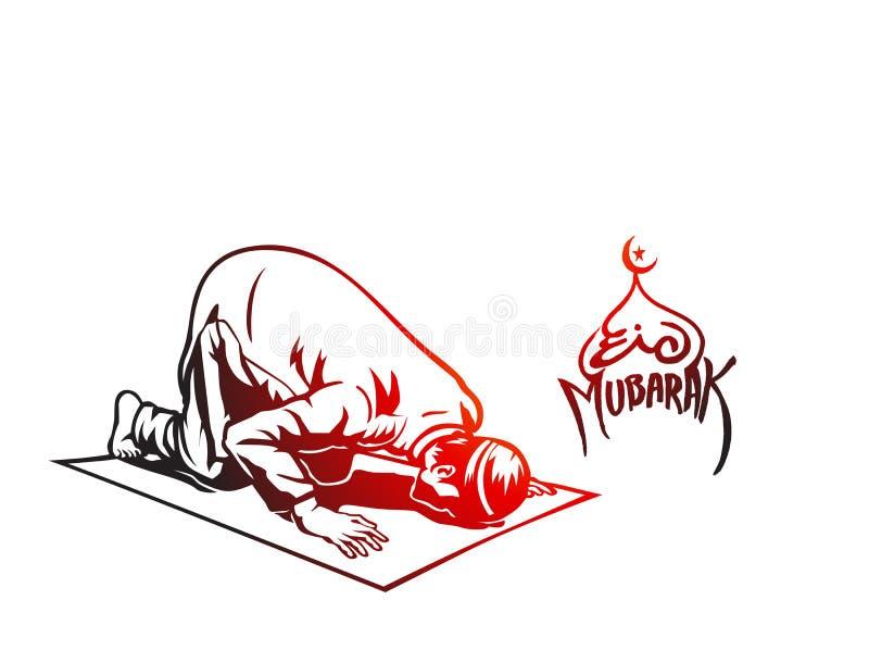 Hombre musulmán que ruega Namaz, rezo islámico - dé el bosquejo exhausto ilustración del vector
