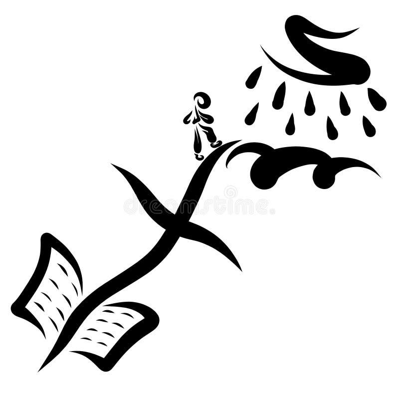 Hombre que sube la cruz al cielo, biblia abierta libre illustration