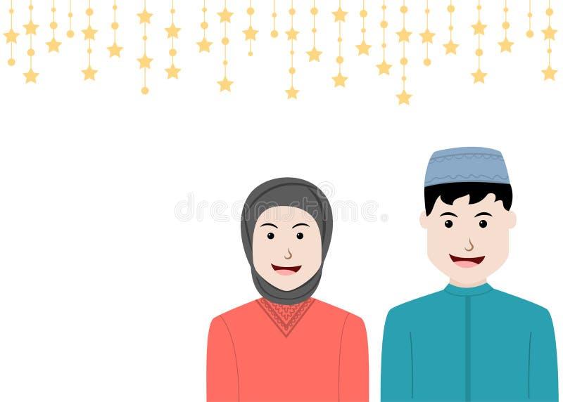 Hombre y mujer musulmanes en vestido tradicional ilustración del vector