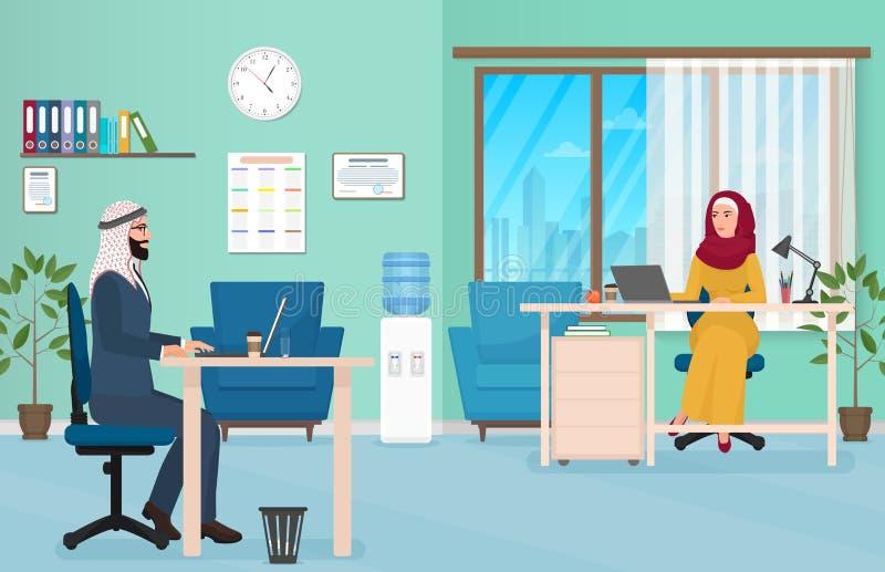 Hombres de negocios árabes en oficina Trabajo masculino y femenino árabe musulmán en el ordenador portátil Ilustración del vector stock de ilustración