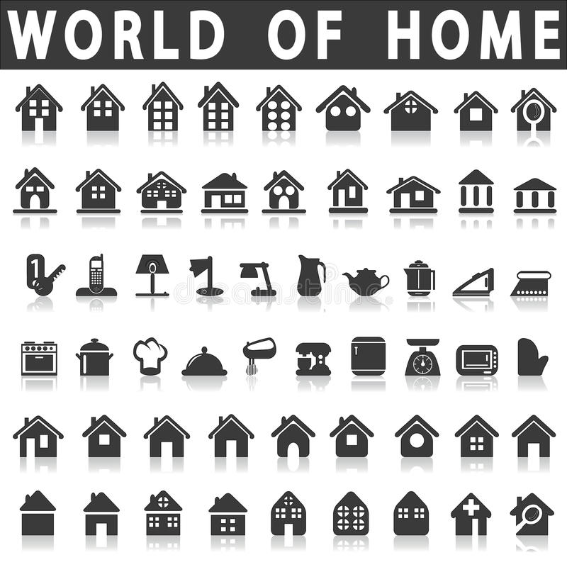 Home and house. Icons of home and house on a white background with a shadow royalty free illustration