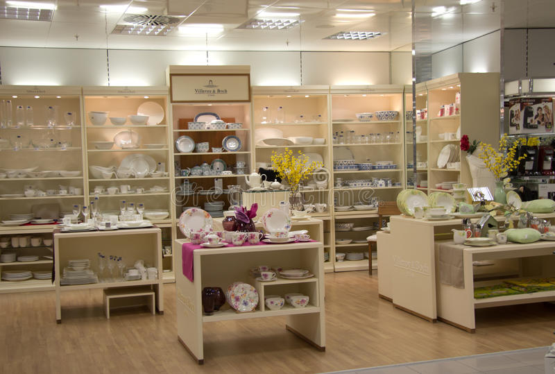 Home products shop