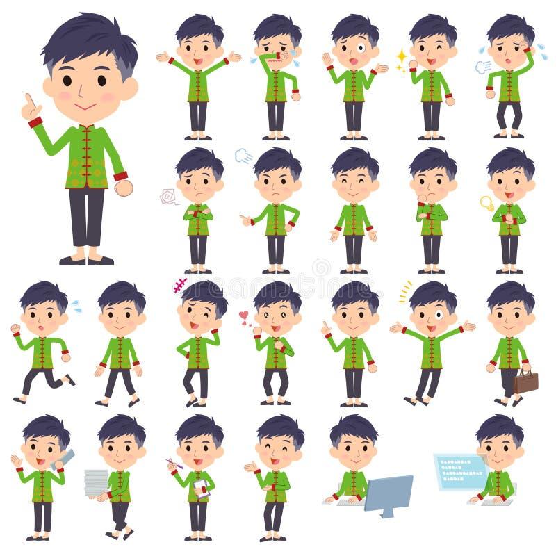 Homem étnico chinês da roupa ilustração royalty free
