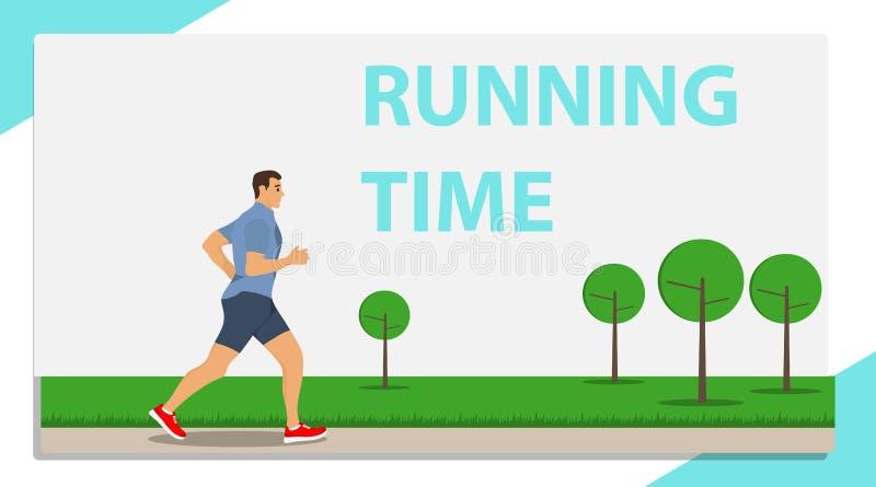 Homem de corrida, hora de correr Um homem que corre no parque ilustração do vetor