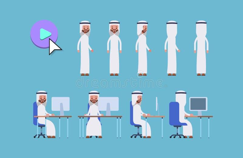 Homem de negócios árabe do saudita animati do personagem de banda desenhada ilustração stock