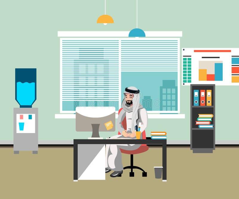 Homem de negócios árabe no escritório ilustração royalty free