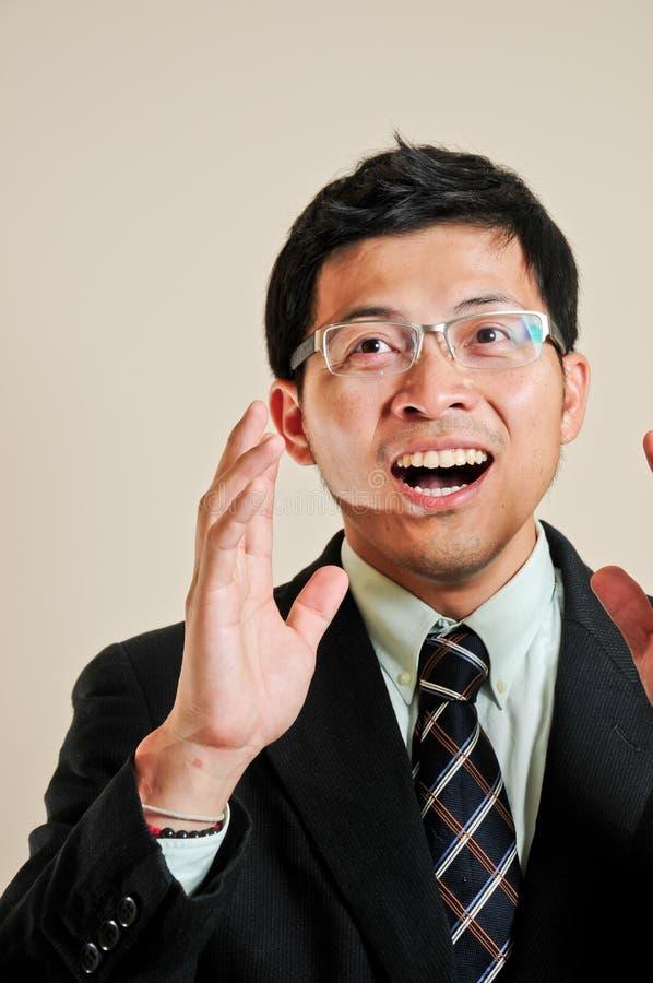 Homem de negócios de Ásia do retrato fotografia de stock