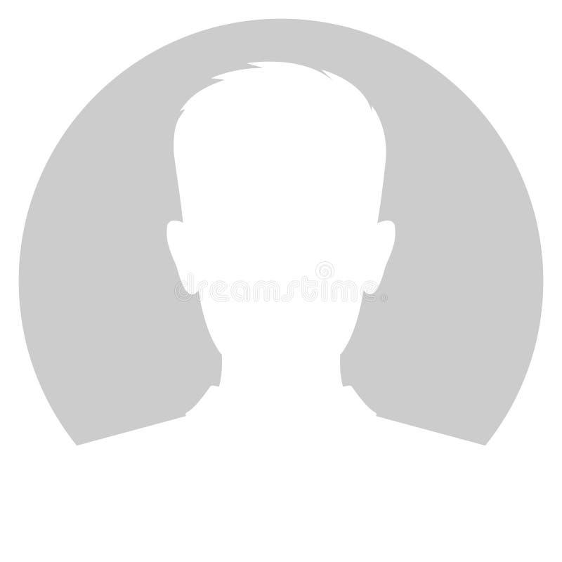 Homem do Avatar no cinza ilustração royalty free
