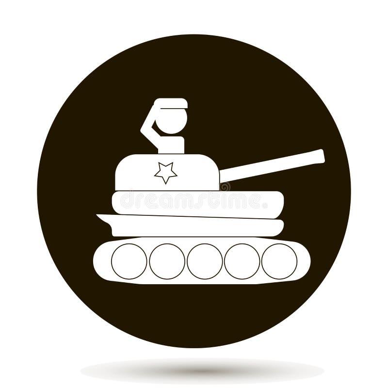 Homem do vetor no tanque ilustração do vetor