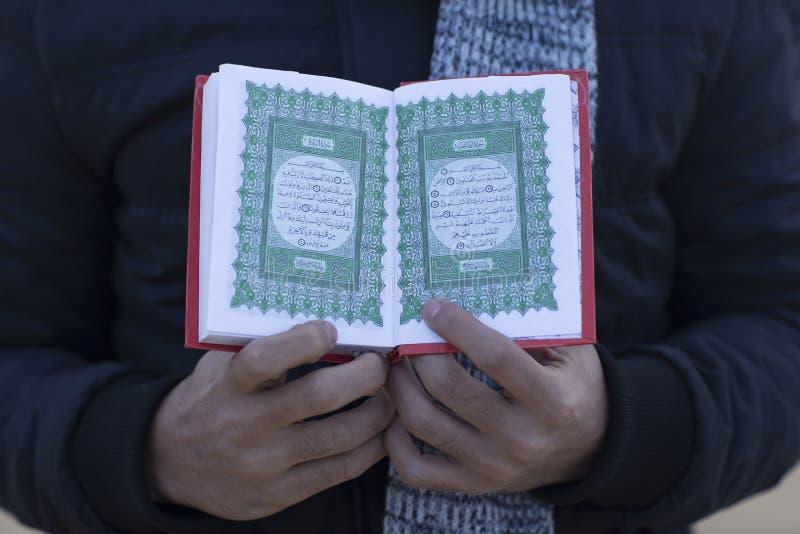 Homem egytian islâmico árabe imagens de stock