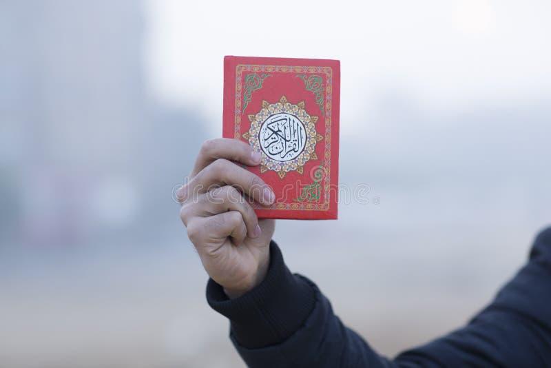 Homem egytian islâmico árabe imagem de stock royalty free