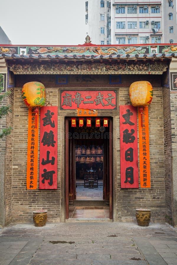 Homem Mo Temple em Tai Po, Hong Kong fotografia de stock royalty free
