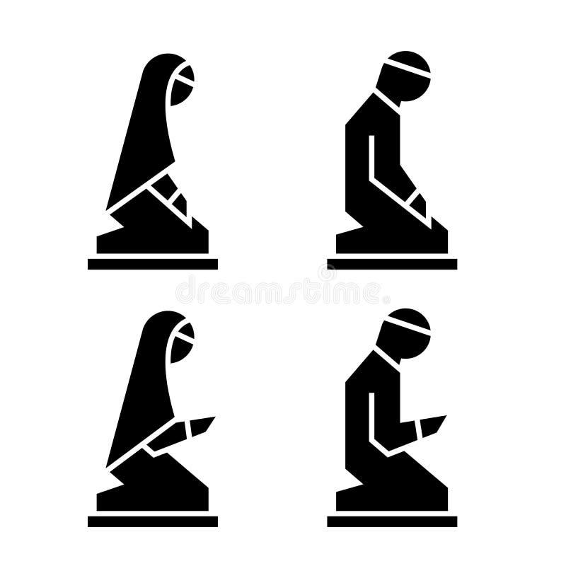 Homem muçulmano e mulher que fazem uma súplica Ícones islâmicos da oração ilustração royalty free