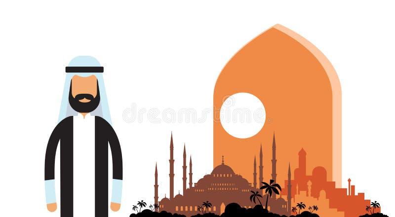 Homem muçulmano sobre a construção santamente da mesquita ilustração royalty free