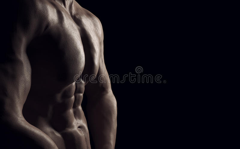 Homem muscular desportivo e saudável ilustração royalty free