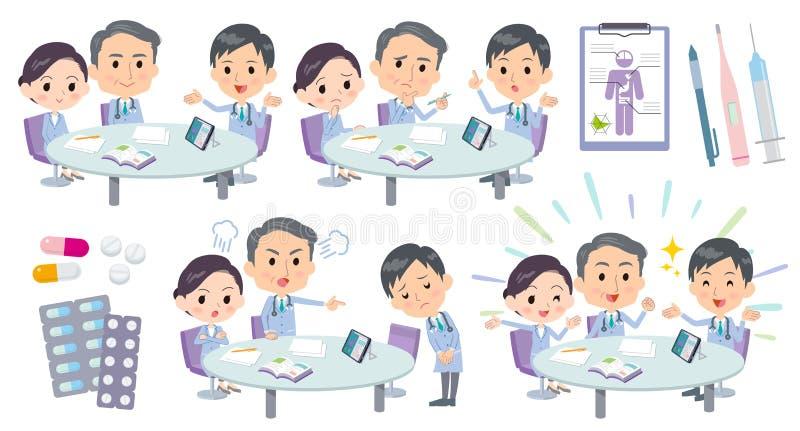 Homem nurse_2 do doutor da enfermeira do hospital da leitura da reunião ilustração royalty free