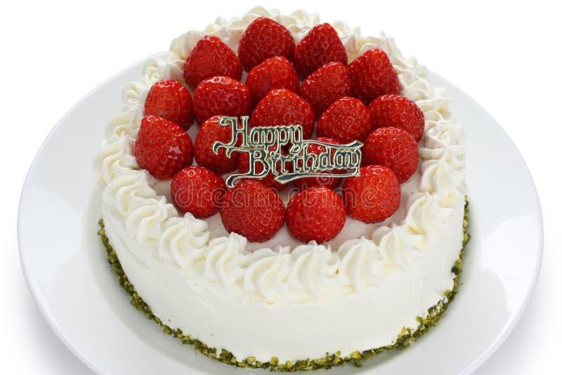 Homemade Birthday Cake Stock Photo Image Of Food Cream 17989682