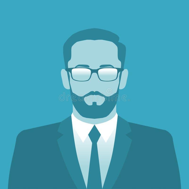 Homem do Avatar com vidros ilustração royalty free