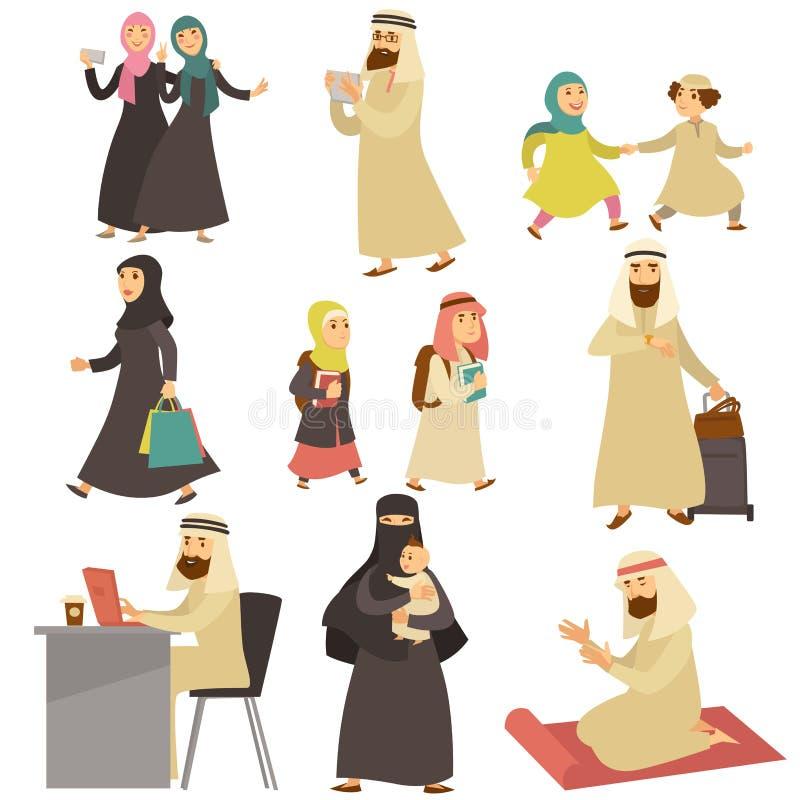 Homens e mulheres muçulmanos no grupo da vida quotidiana ilustração do vetor