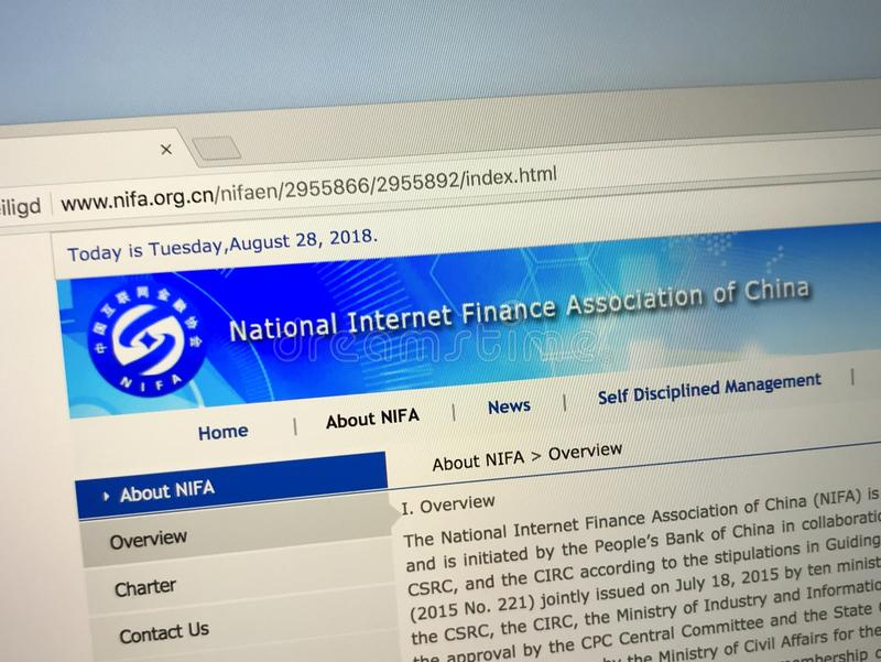 Homepage av den nationella internetfinansanslutningen av Kina NIFA royaltyfria bilder