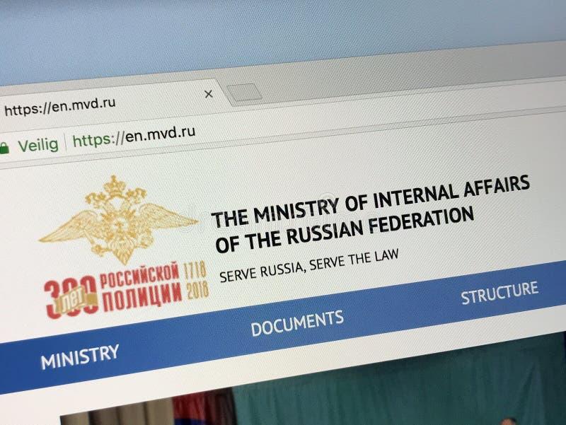 Homepage del funcionario del ministerio de asuntos internos fotos de archivo libres de regalías