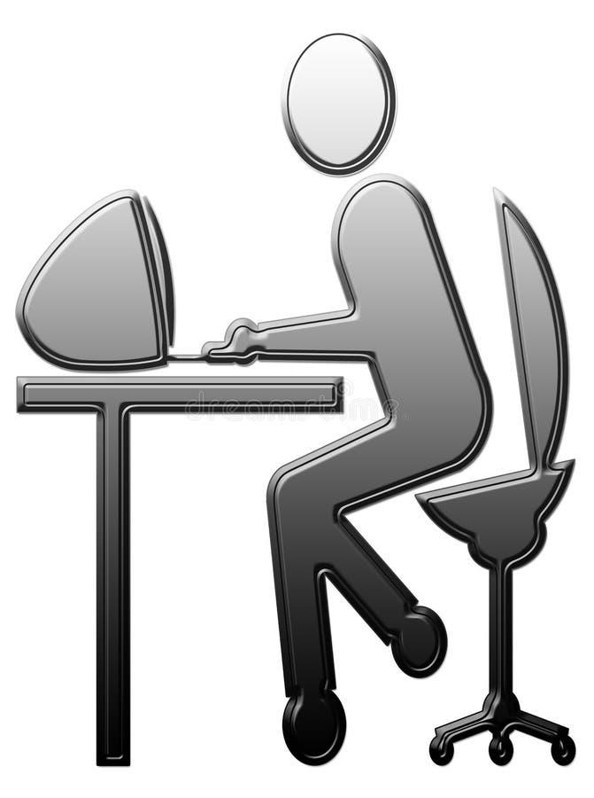 Homme à l'ordinateur illustration stock