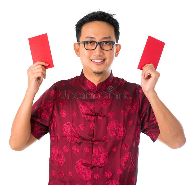 Homme Chinois Asiatique Du Sud-est Heureux Image libre de droits